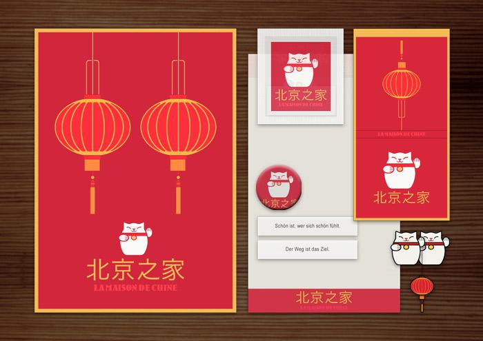 Corporate Identity, Logo und Grafik Design für Werbung, Schilder, Poster, Postkarten, Flyer, Aufkleber, Zuckertütchen und Buttons mit Winkekatze für Lily Lux Chinarestaurant