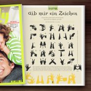 Published | Finger Alphabet in Eltern Family